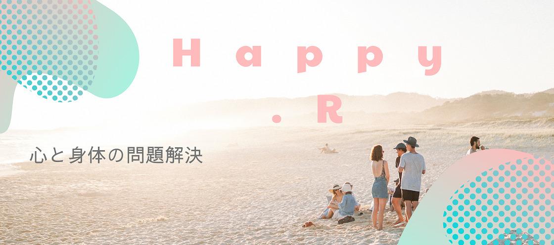 Happy.R
